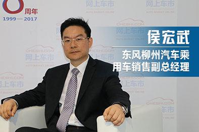 东风柳州挑战年销40万辆目标