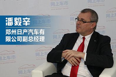 郑州日产上海车展推两新车