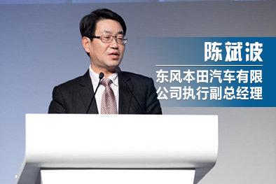 东风本田今年将推新CR-V