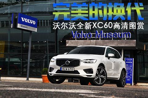 打造中国最强车 汉腾X5