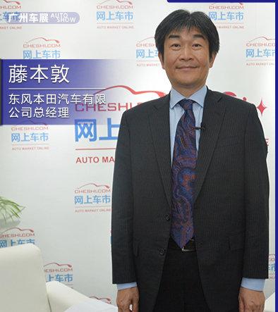 东风本田销量大增26%