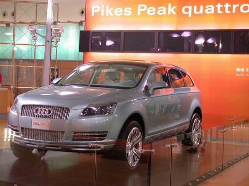第四名 奥迪派克峰 价格 2.7亿元 世界上十大最贵的车 传奇1高清图片