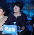 网上车市网站总经理张文娟