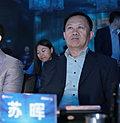 有形汽车市场分会副理事长苏晖