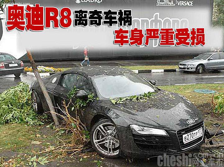 盘点近期超级车祸 多图 车祸图片 1557 网上车市