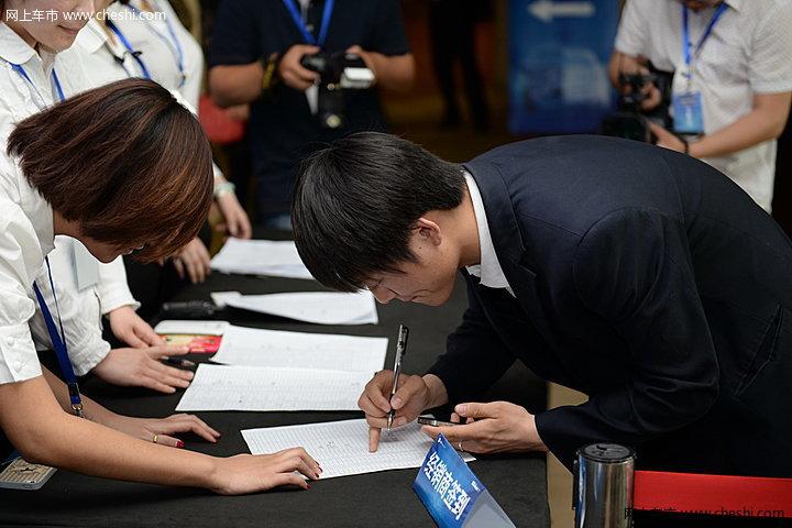 网上车市15周年暨汽车生活文化节启动仪式现场