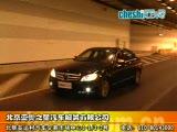 售价39.8万 奔驰C200时尚型实用性详解
