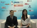 专访奇瑞旗云事业部销售公司总经理 郑兆瑞