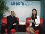 专访江淮乘用车营销公司副总经理 李建华