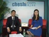 专访奇瑞汽车销售公司副总经理 王琅
