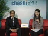 专访丰田中国副总经理首席主查 堀全克