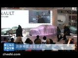 北京车展雷诺展台热舞排练