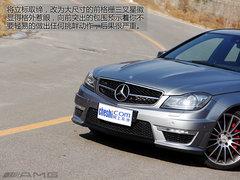 文武双全 试驾奔驰C63 AMG四门高性能版