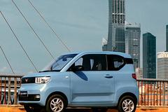 五菱宏光MINI EV将推高续航版 预计4.3万元起售