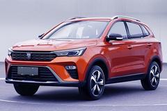 荣威新款RX3车身加长 外观大幅调整10月预售