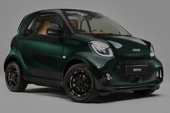 smart新车售价曝光!绿色外观涂装/内配中控大屏