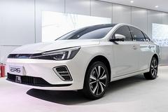 荣威两款电动车8月将上市 高端SUV配备5G技术