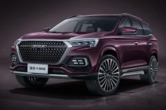 捷途X95新增车型上市 售14.69万元/内饰更豪华