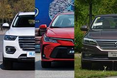 大空间/低油耗/高配置 11万落地家用车就选这三款