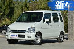 昌河铃木更名昌河汽车 铃木开始退出中国汽车市场