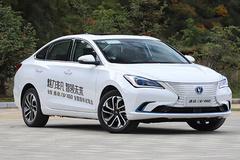 长安全新轿车9月发布 尺寸超Model 3-价格便宜一半