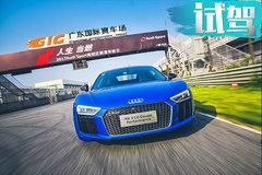 天生热爱速度激情 Audi Sport赛道体验日