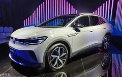 一汽-大众ID.6上海车展发布!比Model Y大 26万起售
