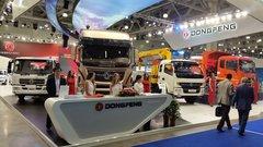 东风汽车携八大车型 闪耀俄罗斯商用车展