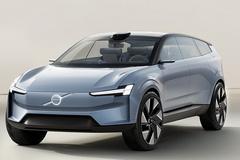 沃尔沃将推旗舰车型!采用全新名称/2022年内投产