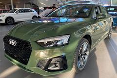 新款奥迪A5到店实拍 增轻混系统/北京车展上市