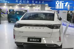 东风风神2020年将推4款新车 奕炫纯电动版领衔
