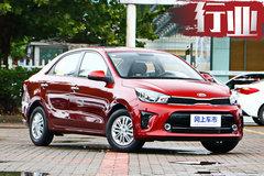 东风悦达起亚5月销量增72% 将连推纯电动/新SUV