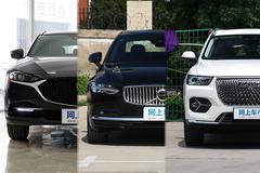 这三台年款车现在买最超值 配置更丰富 不看就亏大了