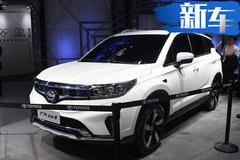 """广汽新能源3款插混/纯电SUV """"换标""""三菱/丰田"""