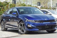 东风悦达起亚将推3款新车 旗舰轿车凯酷9月开卖