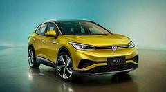上汽大众ID.4 X预计三月底上市交付 时尚纯电SUV