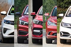 国产紧凑级轿车如何挑?在这8款中选一辆准没错