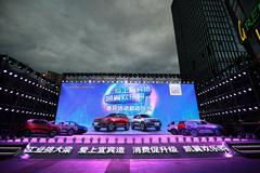 凯翼炫界上市首月销量突破4000辆  大本营宜宾欢乐购持续热销