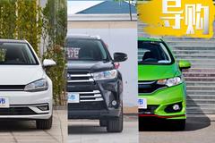 再不买就没了,2020年这五款车不容错过!