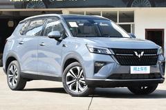 五菱银标SUV星辰上市 比吉利博越大 6.98万起售