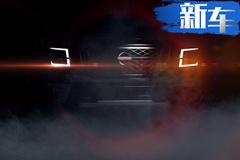 新款泰坦PRO-4X曝光,全新家族设计,主打越野性能