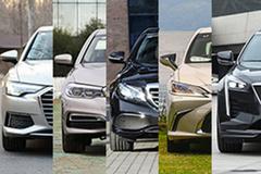 这几款豪华轿车关注度高 很受中产阶级青睐