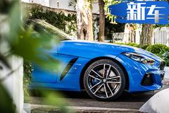 宝马新款Z4信息曝光 动力大幅提升4.1秒破百