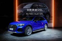 上海车展:新款奥迪Q5L正式亮相 与海外版造型一致