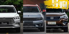 5秒破百、油耗不到2L,20万买混合动力SUV怎么选?