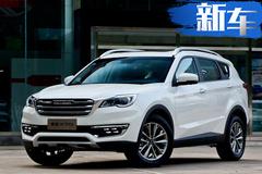 5款新车下周上市 宝马X3/X4性能SUV领衔最低6万