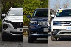 30万预算,满足全家出行需求,这三款SUV值得买!