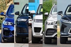 这5款豪华SUV最畅销 为啥大老板和精英都在开?