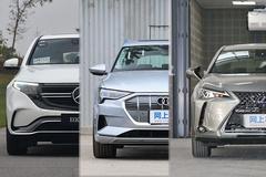 买这三台豪华新能源SUV,说明您懂车、有品位!