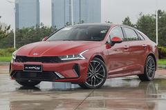 下周7款新车抢先看 凯酷/iX3领衔 最低8万就能买
